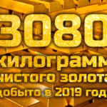 gold-3080