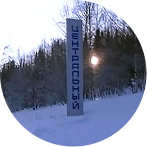 Старатели артели «Сисим» проложили новую ветку водопровода в поселке Центральный.