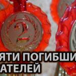 Памяти-погибших-старателей-710x330