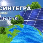Красинтегра-710х330