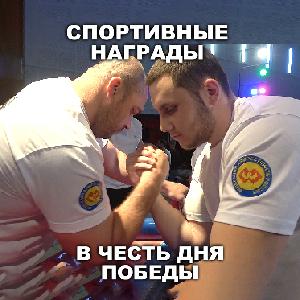 &Изображение5в300